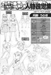 Usagi (anime) model sheet