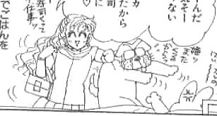 Naoko's mother grabs Togashi